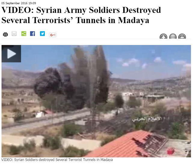 2016.09.05 19.09 Al-Alam ВИДЕО: Солдаты САА уничтожили несколько туннелей террористов в Мадайе