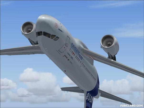 Самолет перевертыш