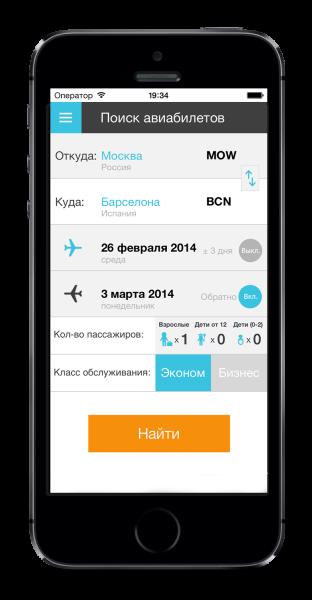 мобильное приложение поиск знакомства