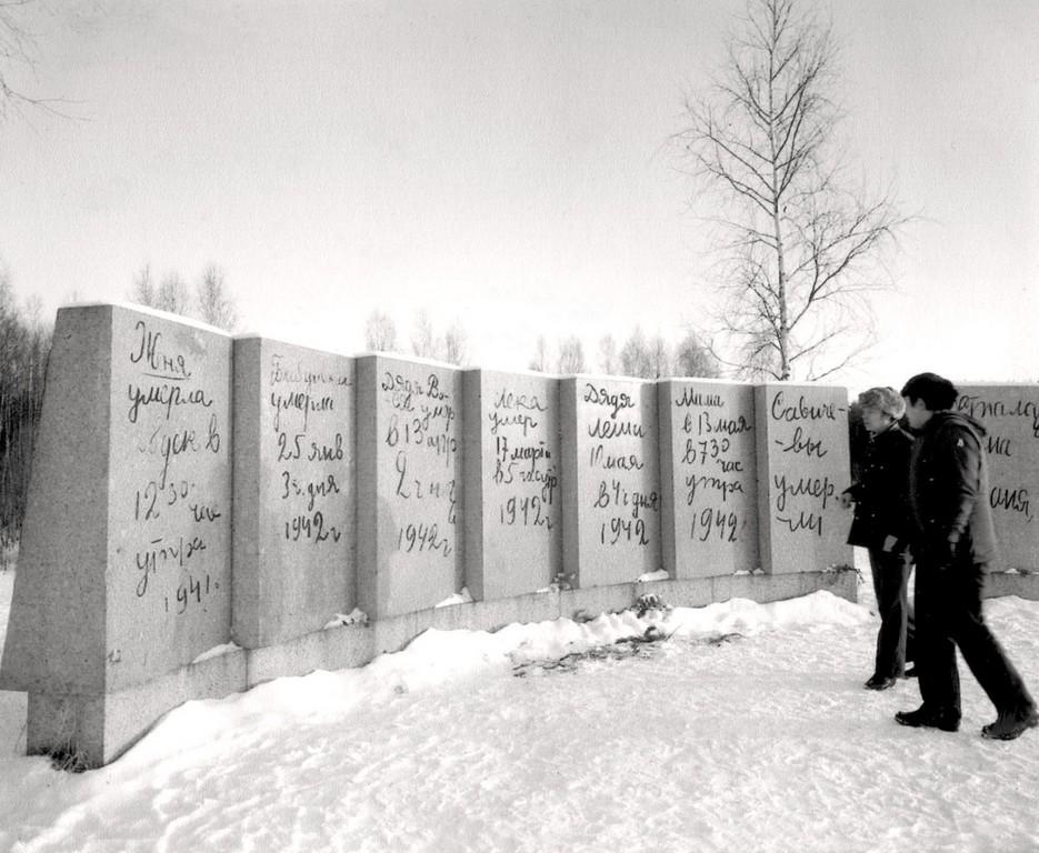 картинка мемориал дневник тани савичевой просто