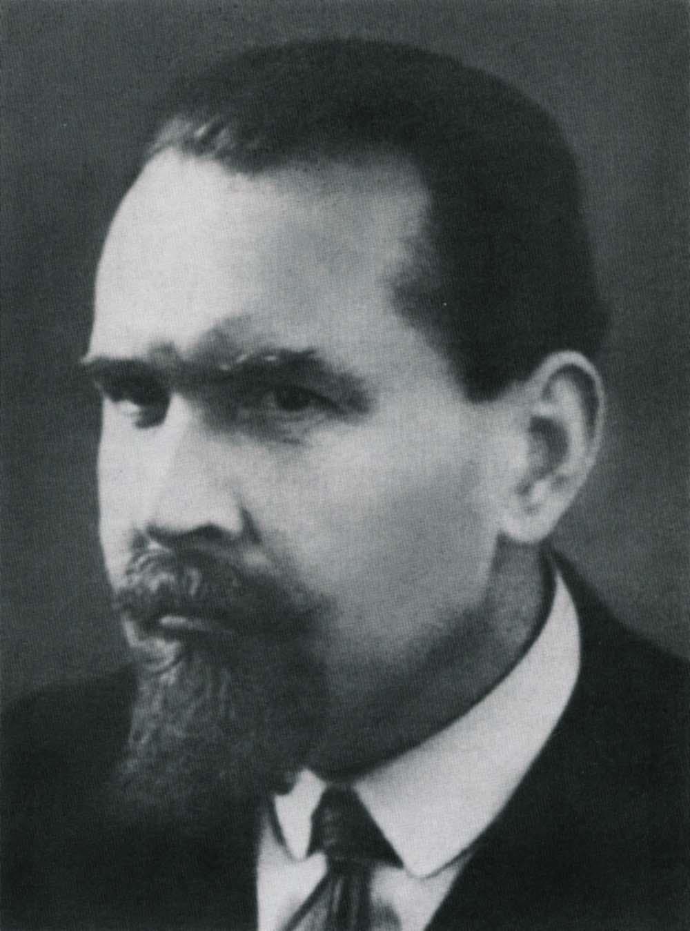 Н.С. Трубецкой (1890-1938). Б/д. Главархив Москвы