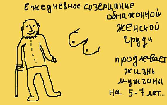 91148827_3518263__1_