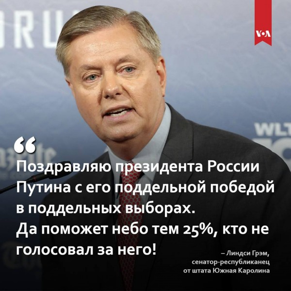 """Пітерські стрітартери """"привітали"""" Путіна з інавгурацією """"Лебединим озером"""" - Цензор.НЕТ 7799"""