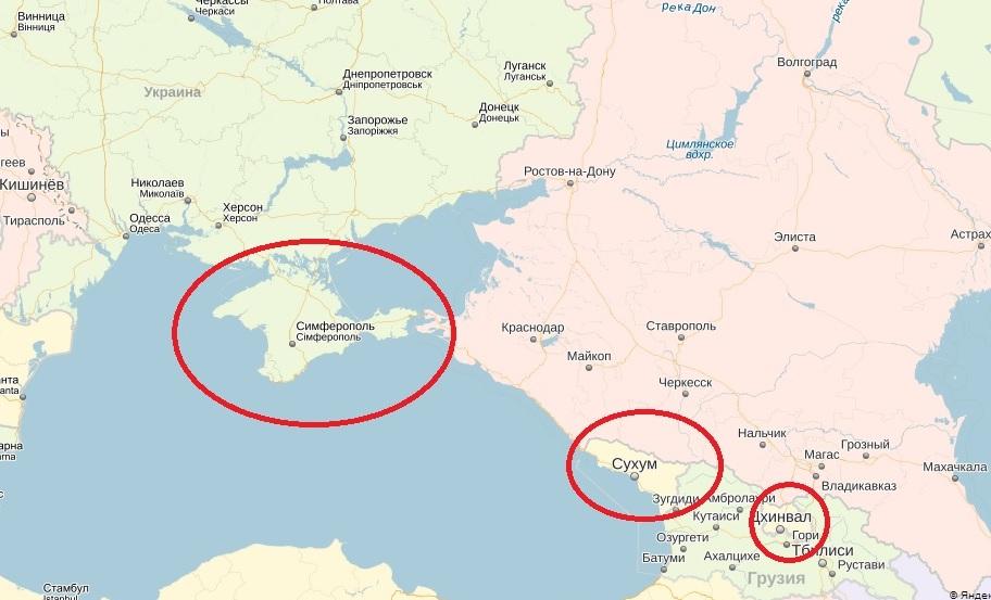 скачать яндекс карта россии - фото 9