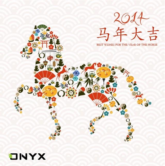 Chinese_NY