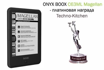 ONYX_BOOX_C63ML_Magellan_Techno-Kitchen