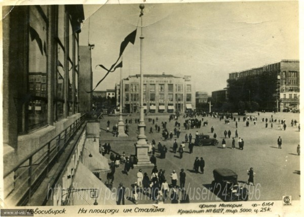 Novosibirsk._In_the_Stalin_square.1930s._Photo_by_Motorin_