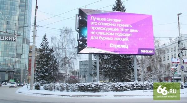 образец договора на размещение рекламы в газете