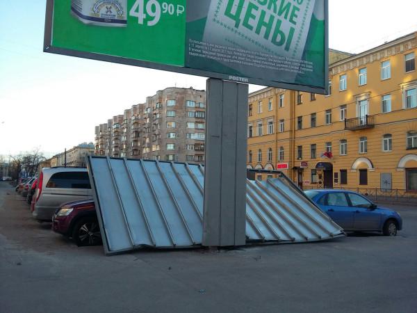 Как подать социальную рекламу в екатеринбурге прорекламировать сайт интернете