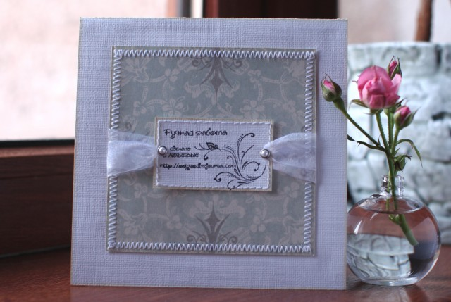 wedding card tutorial