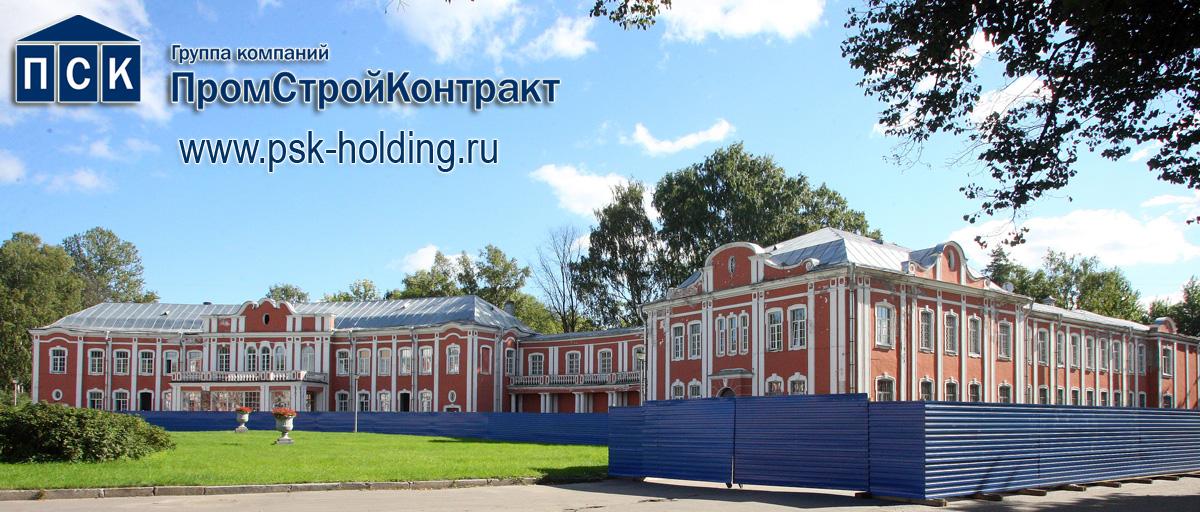 mechnikova-bolnitsa-restavraziya-2013