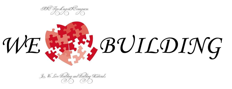 psk-building-love