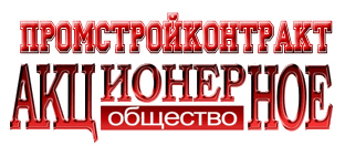 ao-promstroikontrakt-red