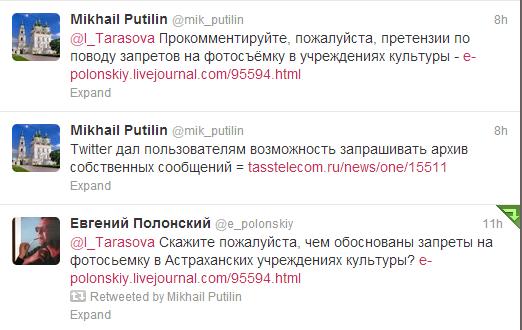 FireShot Screen Capture #156 - 'Mikhail Putilin (mik_putilin) on Twitter' - twitter_com_mik_putilin
