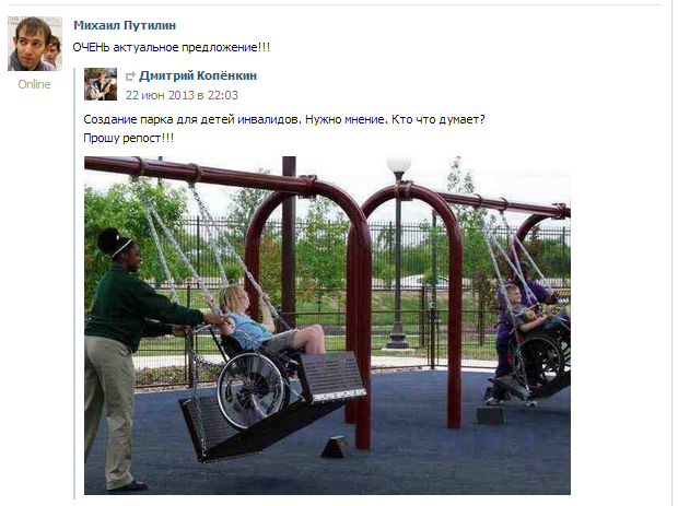 FireShot Screen Capture #272 - 'Прогноз погоды_ Астрахань (Россия) - Яндекс_Погода' - pogoda_yandex_ru_astrahan__ncrnd=9312