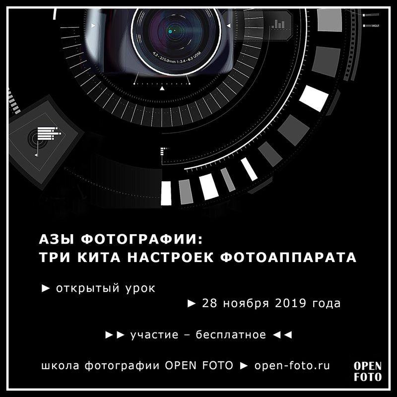 00_afisha_fr_800.jpg