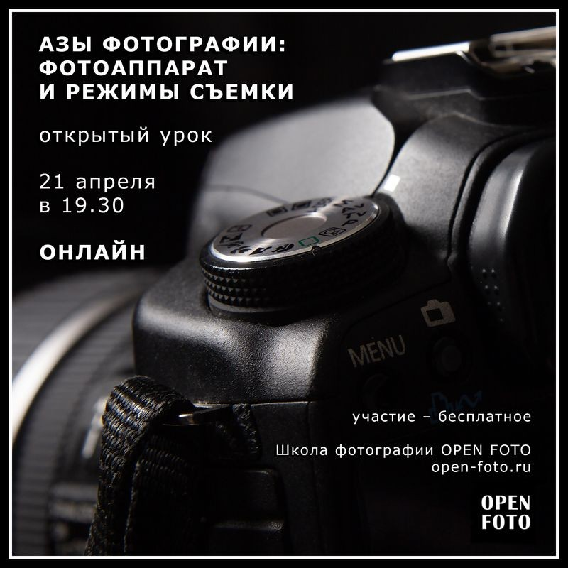 IMG_9166_afisha_fr_800.jpg