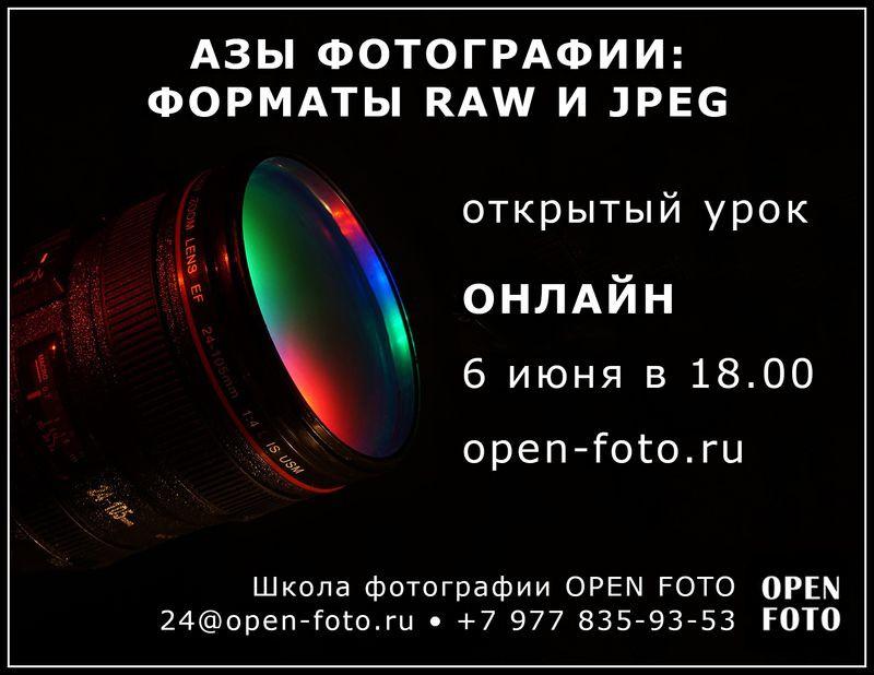 lens-3088589_1920_long_crop_frame.jpg