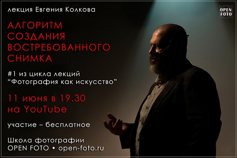 Логинов Алекс_Евгений_12 3_afisha.jpg