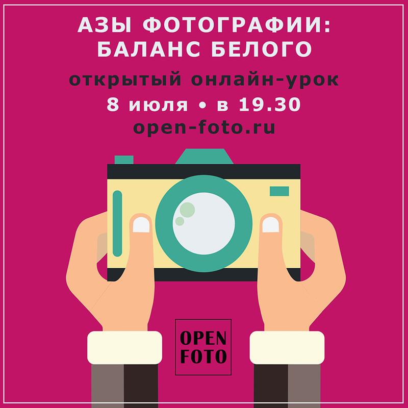 camera-4859128_.jpg