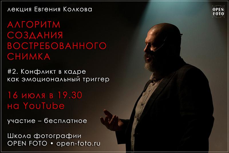 Логинов Алекс_Евгений_12 3_afisha_2.jpg