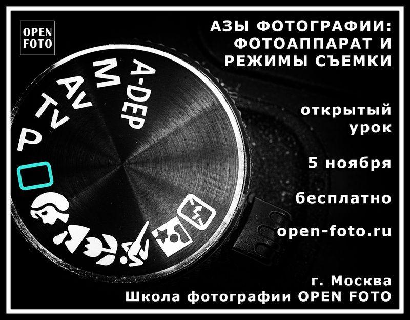 aperture-15613_afisha_frame_800.jpg