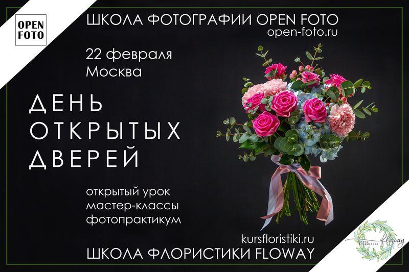 IMG_1248-HDR 2_dfine-2_afisha_.jpg