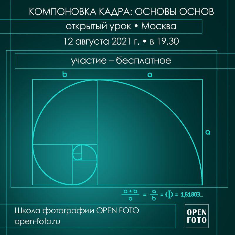 спираль 05.jpg