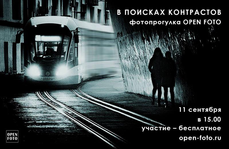 Штыриков Владимир_афиша.jpg