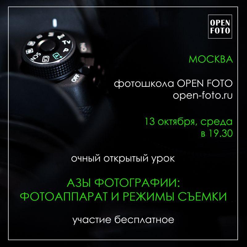 camera-736191_afisha_800.jpg