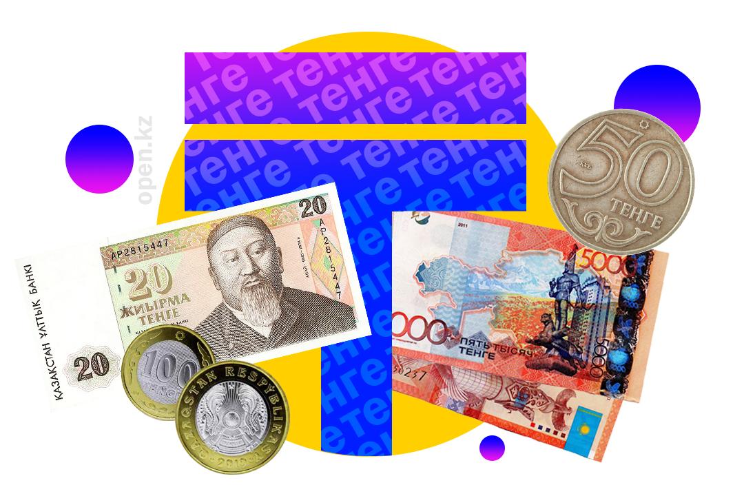 рассредоточенных открытки на день национальной валюты территории страны расположено