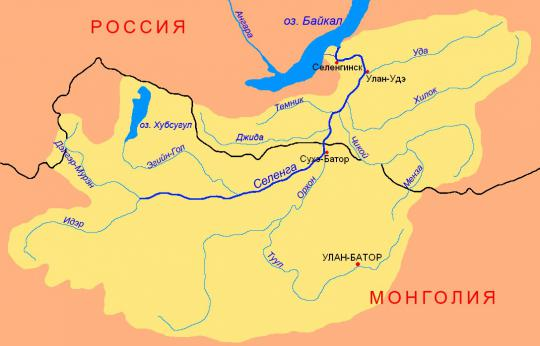 Монголия шантажирует россию