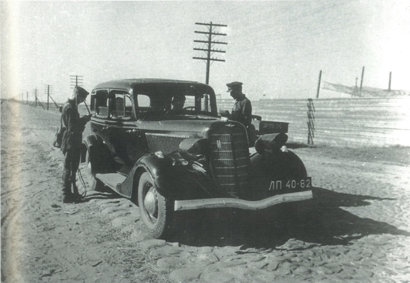 1941_2