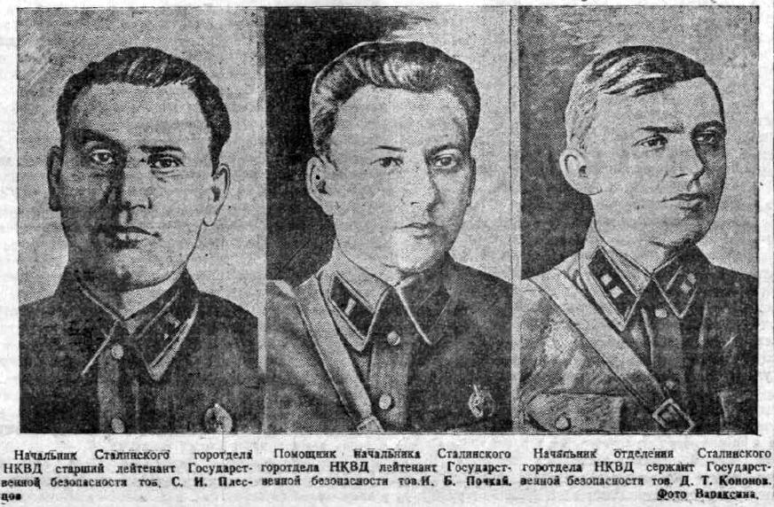 stalinsk_nkvd