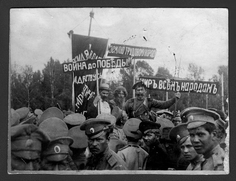 1917 год в Томске
