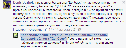 screenshot-www.facebook