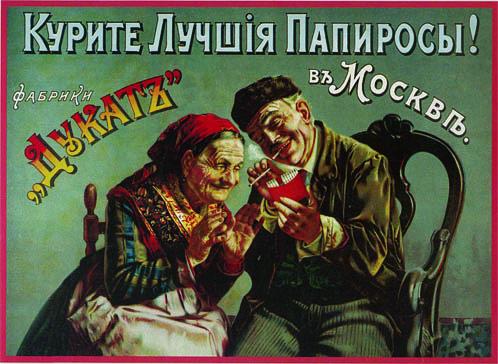 0029-024-Sotsialno-ekonomicheskie-itogi-NEPa