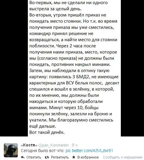 "Съезд ""Народного Фронта"" Яценюка и Турчинова пройдет 10 сентября - Цензор.НЕТ 2176"