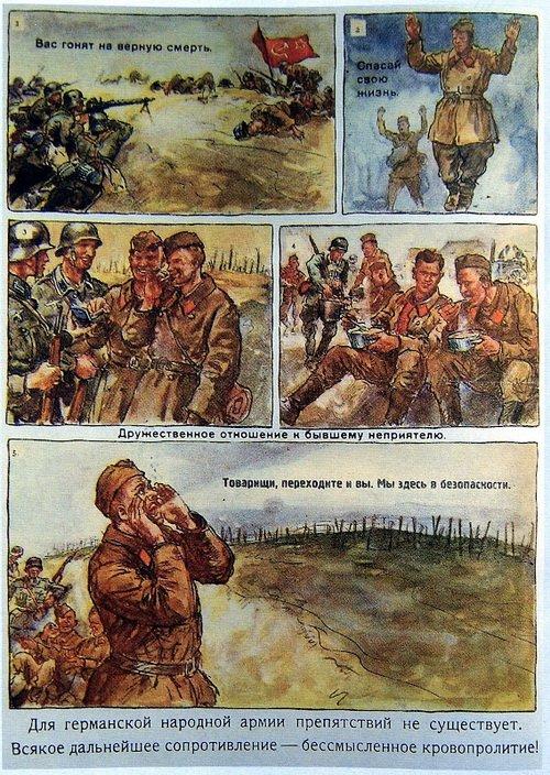 1374052897_nazi_propaganda_07