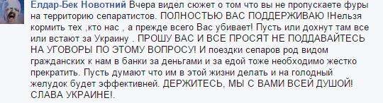 screenshot-www.facebook.com 2014-12-07 21-07-49