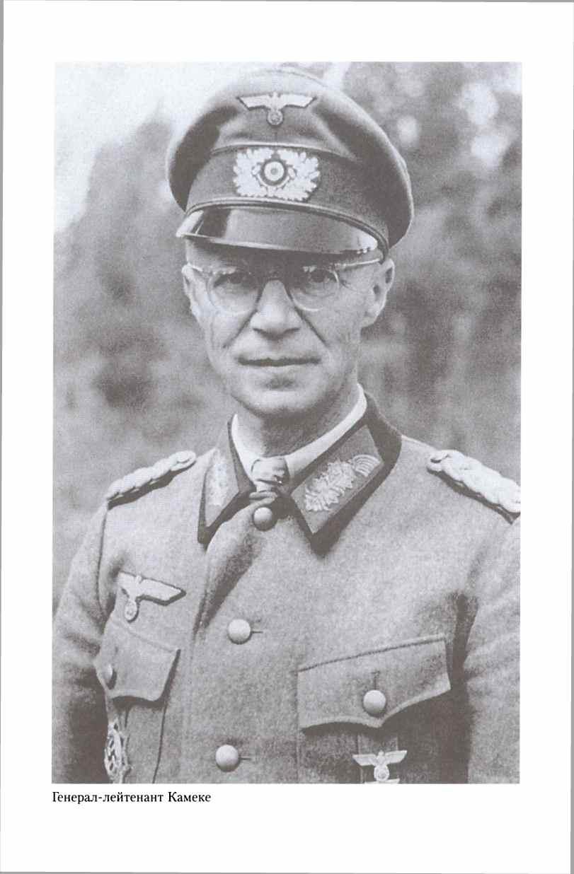 Конец 137-й (австрийской) пехотной дивизии. 1943 г. ( 54 фото )