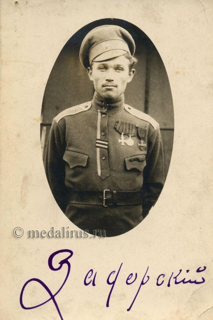 georgievskiy-kavaler-2-stepeni-252