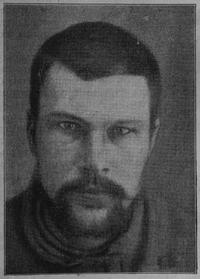 200px-V.M._Doroshevich-Sakhalin._Part_II._Polulyakhov-1.png