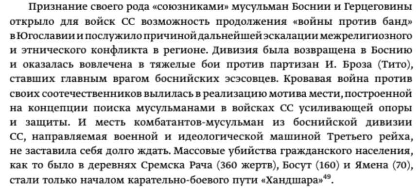 screenshot-cyberleninka.ru-2019-10-12-15-06-37-938.png