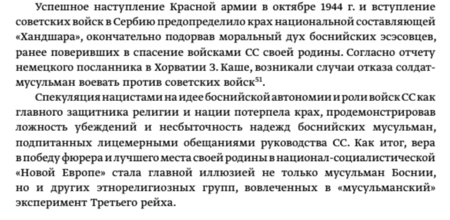 screenshot-cyberleninka.ru-2019-10-12-15-08-40-190.png