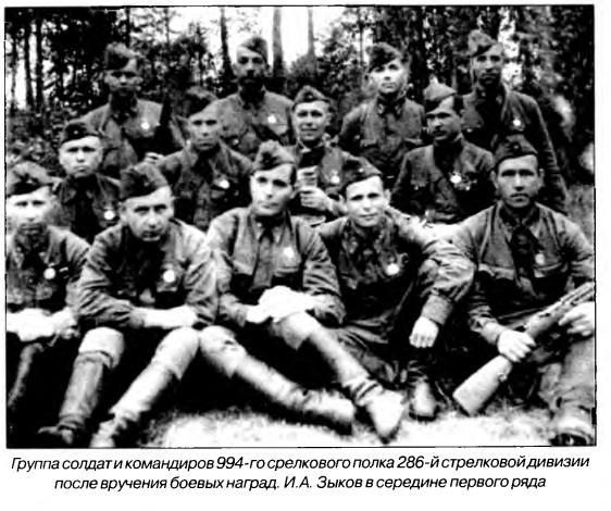 screenshot-www.booksite.ru-2019-10-17-23-53-38-765.png