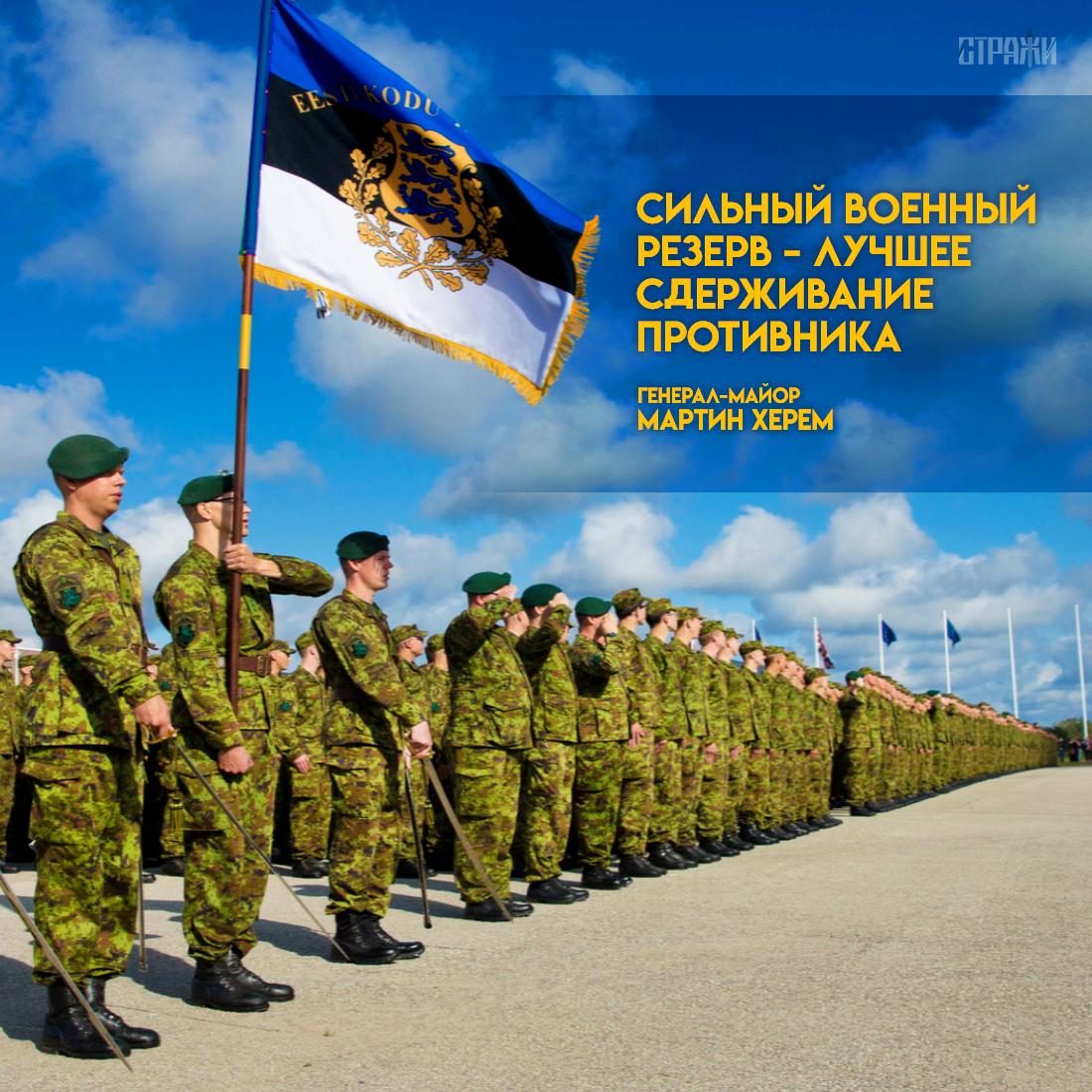 Kindralmajor_Martin_Herem_rus.png
