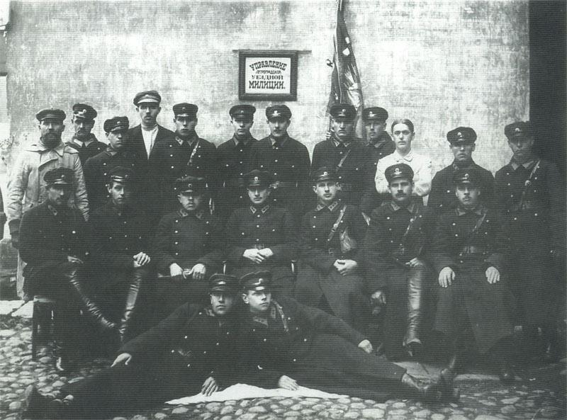 Militiamen-1923-1.jpg