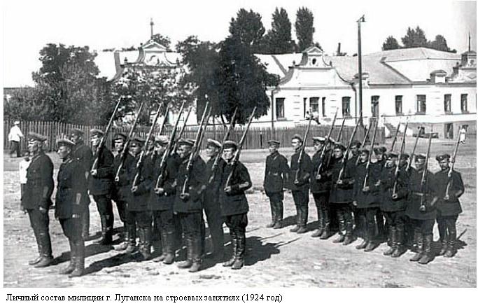 Lugansk.milizia.foto.JPG
