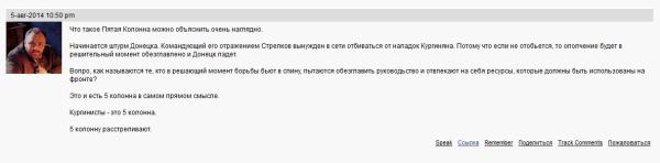 2014-08-06 01-02-00 Скриншот экрана
